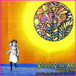 Spinning Wheel Volume 1 - Soft Sike And Perfect Pop 1965-70